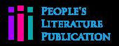 Peoples Literature Publication